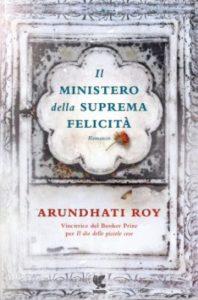 arundhati roy copertina ministero superma felicità